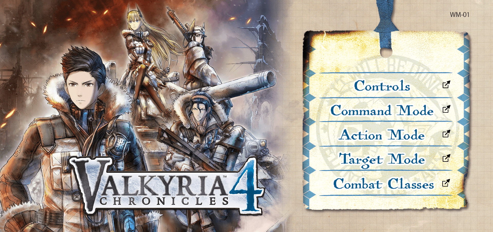 Home|Valkyria Chronicles 4 | Manual PS4